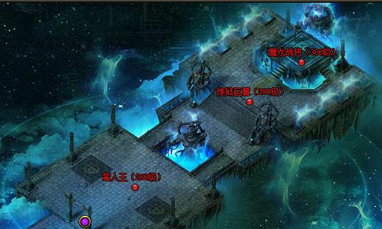 V3霸王之心截图3