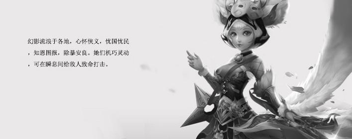 唐人名将幻影职业介绍